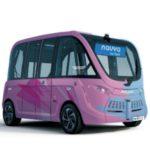 自律走行バスの定常運行が開始 羽田空港HICityで18日から