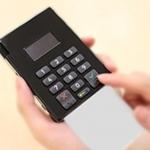 パーク24、決済サービス「Times Pay」の展開を本格化