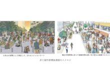 歩行者利便増進道路のイメージ