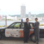 DiDiモビリティジャパン、兵庫エリアで配車サービス開始