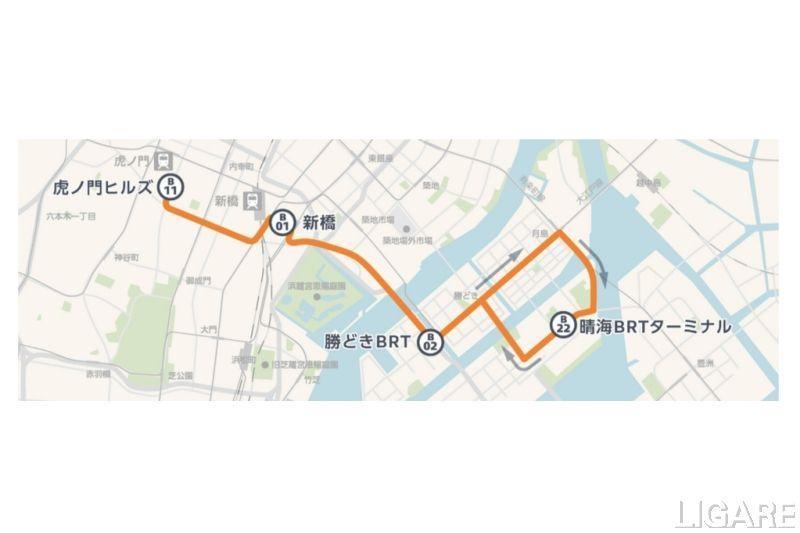 東京BRT main