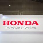 ホンダ、中国でコネクテッド推進の合弁会社設立