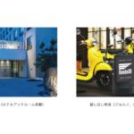 ホンダ 二輪市場活性化プロジェクト「HondaGO」 旅先での二輪乗車体験などを8月から開始