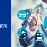 KPMG調査 自動運転車に対する各国の準備状況は?