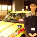 Japan Taxiがつくるスマートタクシー(2/2)