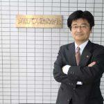 路線バスICT化の最前線、京阪バス  バスのオンライン化で「乗る」から「降りるまで」をトータルサポート