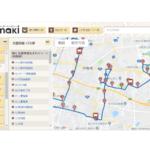 ヴァル研究所がシステム連携 愛知県小牧市のコミュニティバスにバスロケーションシステムを採用