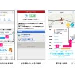 小田急電鉄とヴァル研究所、自動運転バスでMaaSトライアル