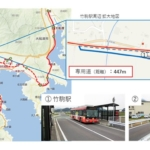 モビリティ変革コンソーシアム、JR東日本管内のBRT専用道でバス自動運転の実証実験を開始
