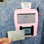 【北陸初】京福バス、支払いにVisaタッチ導入 3月20日より利用開始