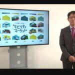 KINTOが「モビリティマーケット」を4月OPEN 移動の楽しさを提携企業と共創