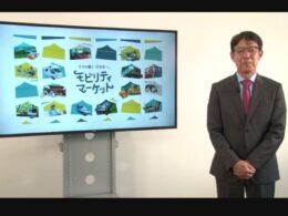 KINTOの小寺信也代表取締役社長