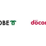 ドコモ×神戸市 「ICTを活用した安全安心なまちづくり」で連携 モバイル・センサー等を活用
