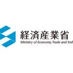 経済産業省、第1回「AIエッジコンテスト」を開催