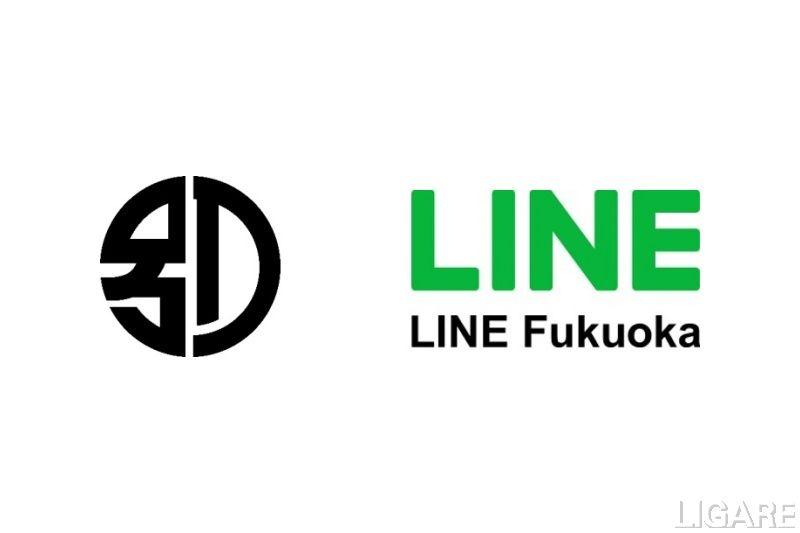 LINE Fukuokaと別府市のロゴ