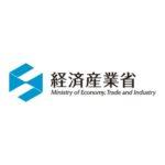 経産省「2030年モビリティビジョン検討会」を新設