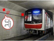 大阪メトロの5G基地局シェアリング実証実験
