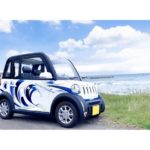 出光昭和シェル、超小型EVと再エネを用いたカーシェアの実証開始 千葉県館山市で
