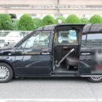 日本交通、新型コロナ軽症患者移送専用車の稼働を開始