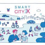 未来のまちを共創する「SmartcityX」始動 大手日本企業6社が参画