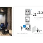 WHILL 自動運転システムとエレベーター連携の実証実験 階を跨ぐ自動走行へ