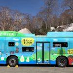 デンソー・みちのりHDら、EVバスの導入に向け実証事業