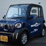 自動運転の小型モビリティでタクシーサービス提供 浜松市で実証実験
