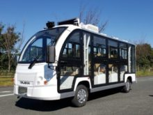 使用される自動運転モビリティのイメージ