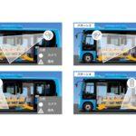 AIカメラで乗降者分析 渋谷・ハチ公バスで検証