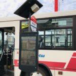 YE DIGITALと西鉄エム・テック、スマートバス停を販売開始