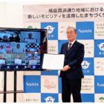 震災復興と持続可能なまちづくりを目指し、福島県の3自治体と日産らが連携協定結ぶ