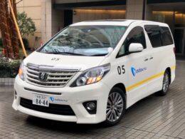 使用車両はトヨタのアルファード。同時に最大4台まで運行できる。