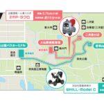 奈良公園をWHILL・ZMPのモビリティが走行 建設技術研究所が参画し、サービス検証