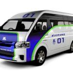 大阪メトロがオンデマンドバスを開始 大阪市で30日から開始