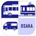 大阪が都市型MaaS推進、「Osaka MaaS 社会実験版」配信開始