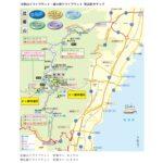 比叡山・奥比叡を超小型EVで 滋賀トヨペットがカーシェア提供開始