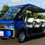 【全国2カ所目】国交省、滋賀県東近江市道の駅に自動運転サービス本格導入