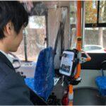 ジョルダン、千葉県佐倉市で顔認証による乗車代金決済システム実証実験開始