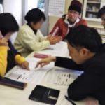 神戸市 自動音声応答による地域コミュニティ交通の予約システム 試験導入