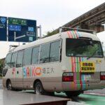 埼工大、2020年度自動運転バス開発実績を発表 約2970kmを走行