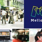 Mellow、次世代モビリティサービスを推進する「MONETコンソーシアム」に参画