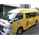 沖縄県浦添市、ワクチン接種者向けに電脳交通のタクシー配車システム活用