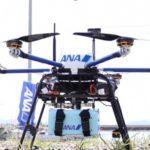 五島市 ANAHDなど4社と共同でドローンによる離島間無人物流の実証実験実施