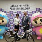 シェアサイクル「ダイチャリ」、埼玉県富士見市で7月中旬から実証実験