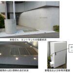 電動キックボード等の充電にも利用検討 太陽光発電舗装システム試験導入