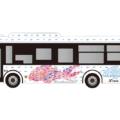 茨城交通・みちのりHDら ひたちBRTで自動運転バスの実証開始