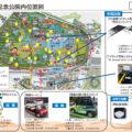 関西電力ら、次世代モビリティサービスの実証開始 電動カートのオンデマンド配車など検証
