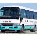 マンション向けMaaS、都内で実証スタート オンデマンドバスを運行