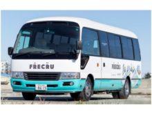 「FRECRU」車両