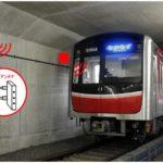 大阪メトロと住友商事、5G基地局シェアリングの実証へ 地下での環境整備目指す